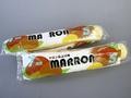 【塗装/ローラー】マロン仕上げ用 MARRONスモール 4インチ7mm 1本