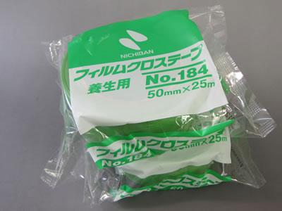 【塗装/養生品】フィルムクロステープ 養生用 No.184 緑 50ミリ/1巻