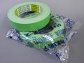 【塗装/養生品】養生布テープ カモイNo.6708 幅25mm×長さ25m 1巻