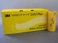 【塗装/養生品】3M マスキングテープ 243J Plus 15ミリ/8巻(1包)