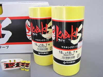 【塗装/養生品】マスキングテープ カブキS 18ミリ/7巻(1包)