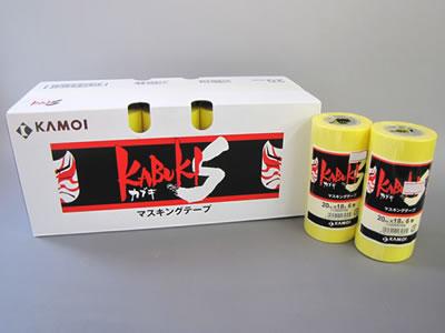 【塗装/養生品】マスキングテープ カブキS 20ミリ/6巻(1包)