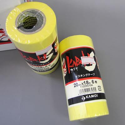 【塗装/養生品】マスキングテープ カブキS 20ミリ/60巻(1箱)