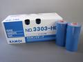 【塗装/養生品】マスキングテープ NO.3303-HG 21ミリ/6巻(1包)