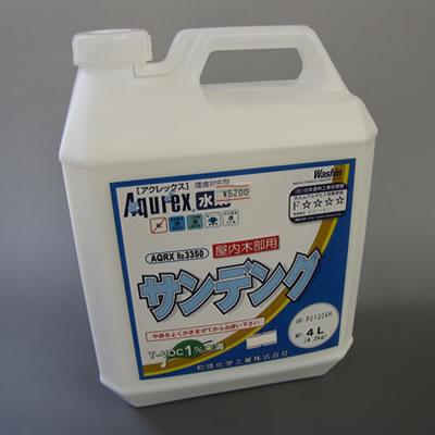 【塗料品/機械・その他】アクレックスNo.3350 サンデング 4L(4.2kg)