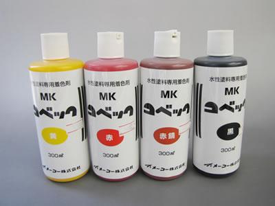 【塗装/機械・その他】MK コベック 300ml 黄