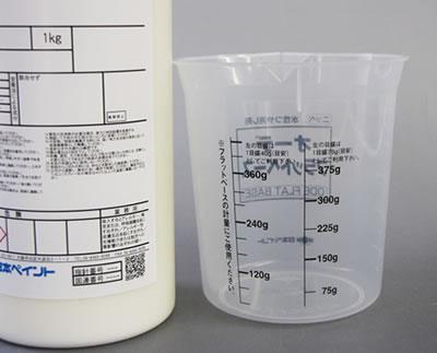 【塗料品/機械・その他】つや消し剤 オーデフラットベース 1kg