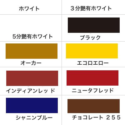【塗料品/機械・その他】U100 フラットベース 0.8kg
