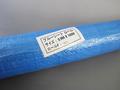 【塗装/機械・その他】エコペンブルーシート ロール 0.9m×100m