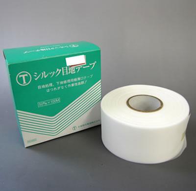 【塗装/機械・その他】シルック目地テープ 50mm