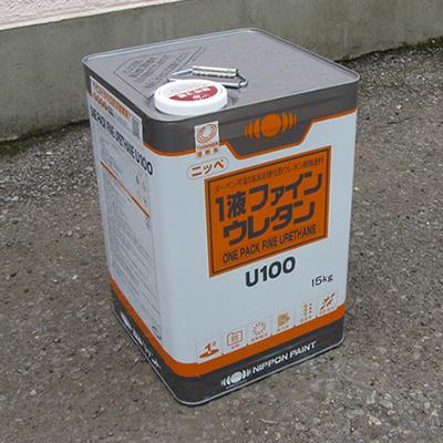 【塗料品/上塗り】1液ファインウレタンU−100 3分艶有ホワイト /15kg