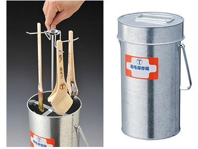 【塗装/機械・その他/刷毛(はけ)】丸型刷毛保存缶
