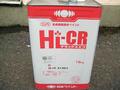 【塗料品/上塗り/弱溶剤】Hi−CRデラックスエコ 白 16kg