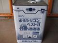 【塗料品/上塗り/屋根用】水性シリコンベスト2 15kg