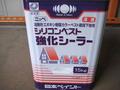 【塗料品/溶剤/屋根用】シリコンベスト 強化シーラー 15kg