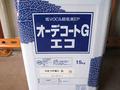 【塗料品/水性】オーデコートGエコ 5分つや有り 白 15kg