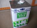 【塗料品/弱溶剤/アクリル樹脂塗料】ケンエースG アクト2 白 16kg