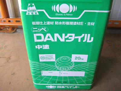 【塗料品/水性/中塗材】 DANタイル 中塗 20kg
