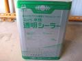 【塗料品/水性/下塗り】水性透明シーラー 15kg