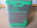【塗料品/水性/下塗り】水性ホワイトシーラー 15kg