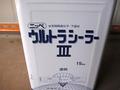 【塗料品/水性/下塗り】ウルトラシーラー3 透明 15kg