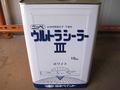 【塗料品/水性/下塗り】ウルトラシーラー3 ホワイト 15kg