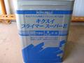 【塗料品/水性/下塗り】キクスイ プライマースーパーE 15kg