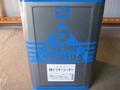 【塗料品/水性/下塗り】SKクリヤーシーラー 18kg