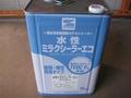 【塗料品/水性/下塗り】水性ミラクシーラーエコ クリヤー 15kg