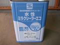 【塗料品/水性/下塗り】水性ミラクシーラーエコ ホワイト 15kg