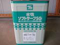 【塗料品/水性/下地調整】水性ソフトサーフSG 16kg