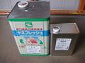 【塗料品/弱溶剤/屋根用】ヤネフレッシュ RC-110 スレートブラック 16kg/s