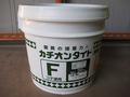 【塗装/機械・その他/下地調整】カオチンタイトF コテ用 20kg
