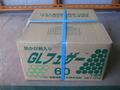 【塗装/機械・その他/下地調整】ニットー GLフェザー 60 3kg×4袋