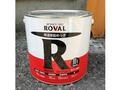 【塗料品/塗装】ローバル 5kg