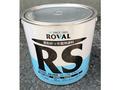 【塗料品/塗装】ローバルシルバー 3.5kg