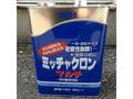 【塗料品/塗装】ミッチャクロンマルチ 3.7L