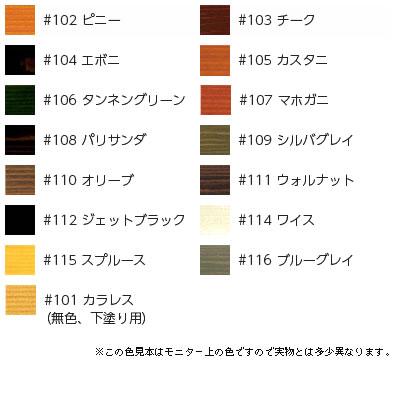 【塗料品/油性/木材保護】キシラデコール ピニー 16L