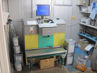 【調色】1液ファインウレタンU100(調色)15kg 【艶有】 日本塗料工業会