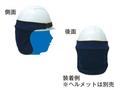 【熱中症対策/首用冷却用品】クールメットラビン
