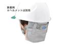 【熱中症対策/首用冷却用品】ひえたれハイパー2
