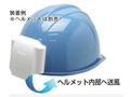 【熱中症対策/首用冷却用品】ヘルクール50J