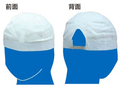 【熱中症対策/頭用冷却用品】ヘルメット用 不織布帽子(100枚入り)