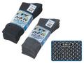 【熱中症対策/冷感衣類】フィットパワーメッシュ靴下(4足組) /ブラック