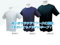 【熱中症対策/冷感衣類】涼感ワークTシャツ /ホワイトM