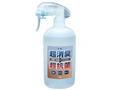 【熱中症対策/冷却・消臭用品】超消臭・超抗菌スプレー