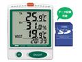 【熱中症対策/管理機器類】熱中症指数モニター(AD-5696)