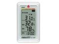 【熱中症対策/管理機器類】くらし環境温湿度計(AD-5687)