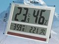 【熱中症対策/管理機器類】ジャンボソーラー温湿度計(TD-8170)