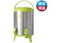 【熱中症対策/保冷用品】ウォータージャグ 11.8L ダブルコック